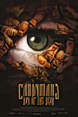 Candyman 3- Day of the Dead